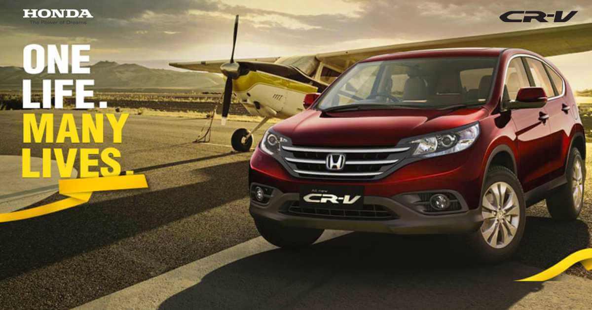 Honda CR-V -Slide 1